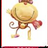 globo-chango